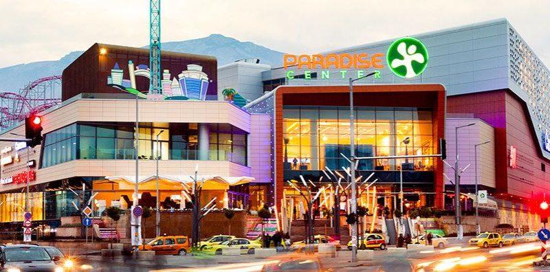 Най-популярният мол