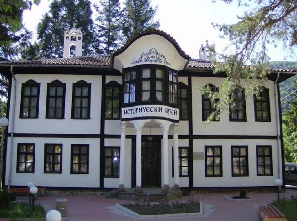 Музей Етрополе