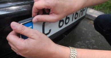 смяна на регистрацията в кат