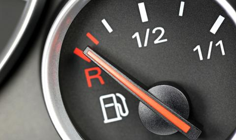 висок разход на гориво
