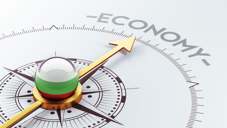 икономиката на българия
