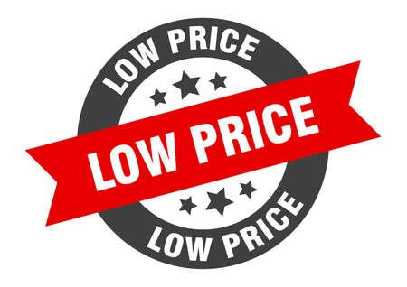 ниски цени на пътна помощ